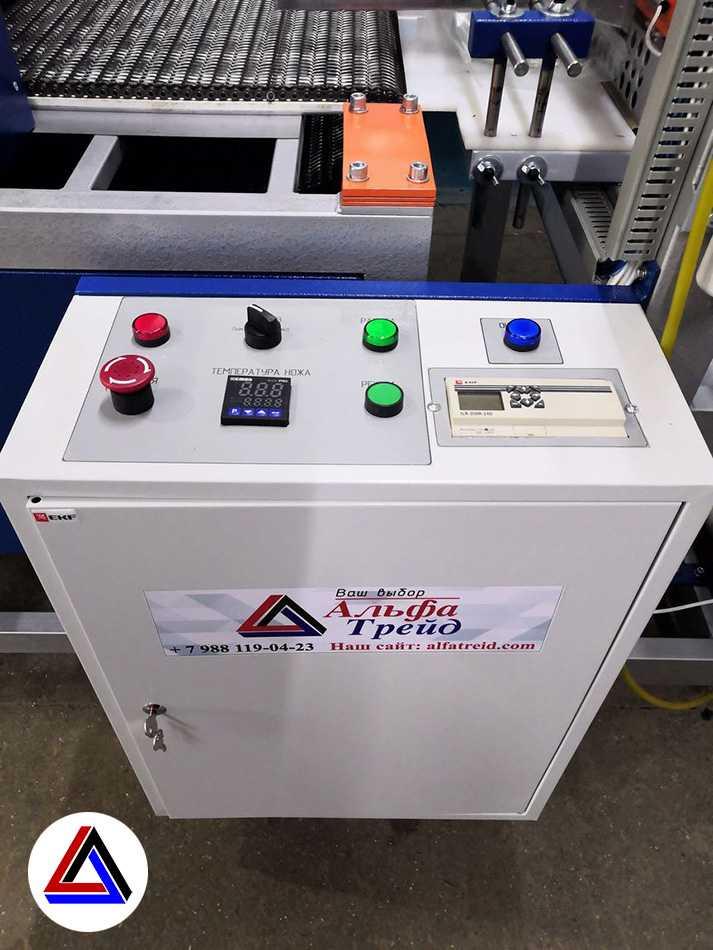 Формирователь групповой упаковки УПМ 121 (Полуавтомат)