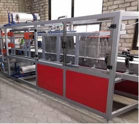 Автоматический комплекс для формирования групповой упаковки УПМ 161А